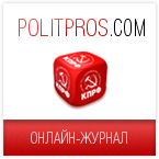 Л.Е.Криштапович. Белорусский путь — вместе с Россией