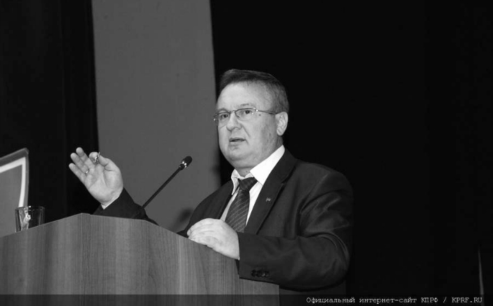 Скончался Александр Анатольевич Рогов