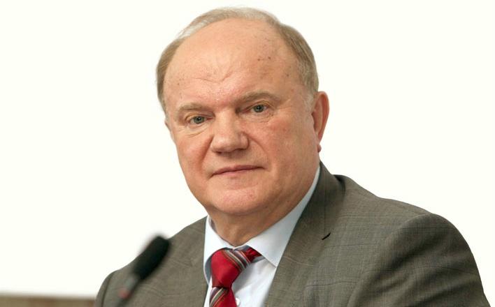 Г.А.Зюганов: Ленин остается с нами!