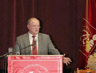Г.А. Зюганов: Грядёт новая эпоха, и наша партия должна ей соответствовать