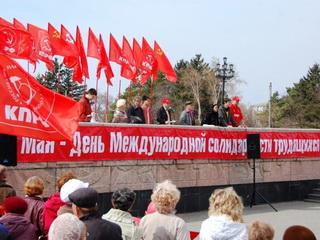 Коммунисты празднуют Первомай