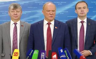 "Г.А.Зюганов: ""Наступает эпоха прозрения"""