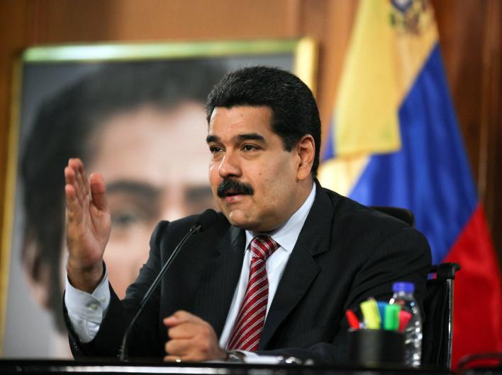 США объявили Венесуэлу угрозой национальной безопасности