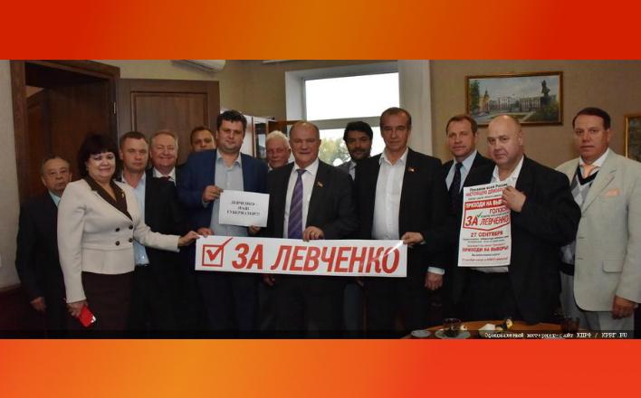 Г.А. Зюганов находится с рабочим визитом в Иркутской области