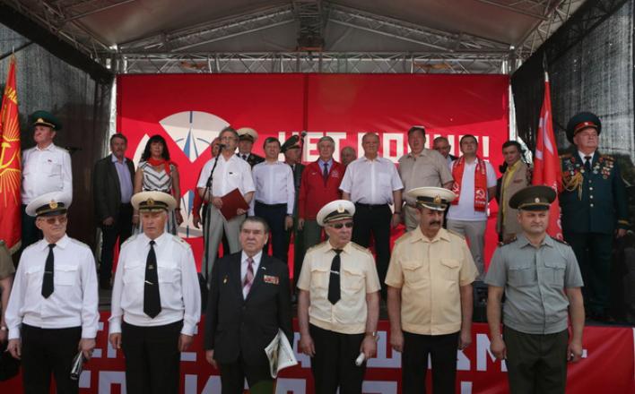 КПРФ и сторонники партии резко осудили агрессивную политику НАТО