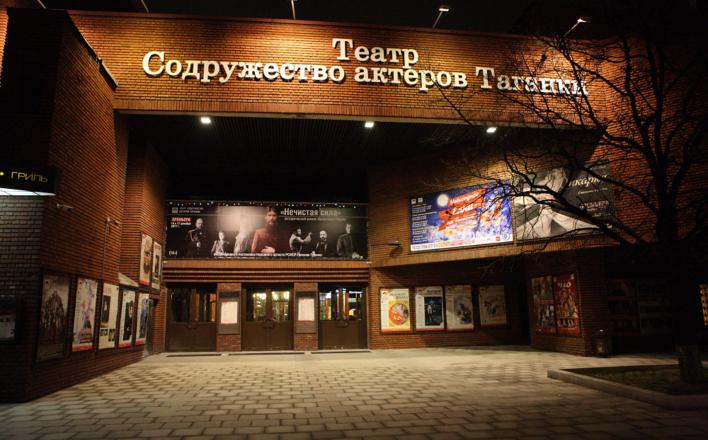 Вот теперь угроза — театру Губенко