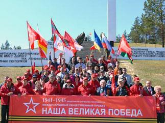 Коммунисты Ленинградской области встретили автопробег «Наша великая Победа»