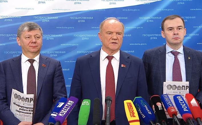 """Г.А.Зюганов: """"Мы должны сделать все, чтобы страна успешно и уверенно развивалась"""""""