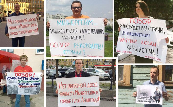 Комсомольцы всей страны решительно выступили против  увековечивания памяти фашистов!