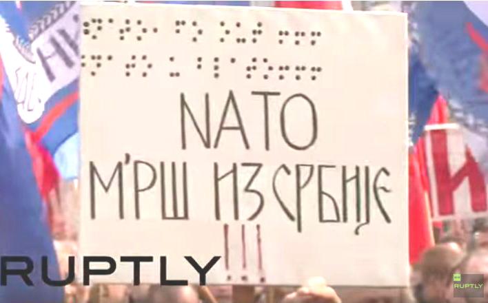 Сербия протестует против НАТО
