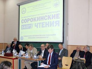 Д.Г.Новиков выступил на научной конференции в МГУ, посвящённой проблемам социального неравенства