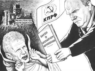 Вниманию агитаторов и пропагандистов!