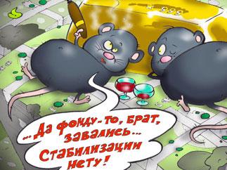 Михаил Хазин: «Девальвация как многоцелевое спецоружие»