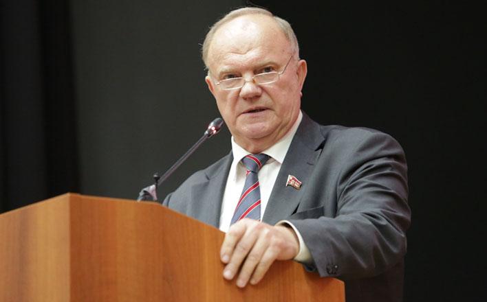 Г.А. Зюганов: Зарядить себя на большую работу и на победу!