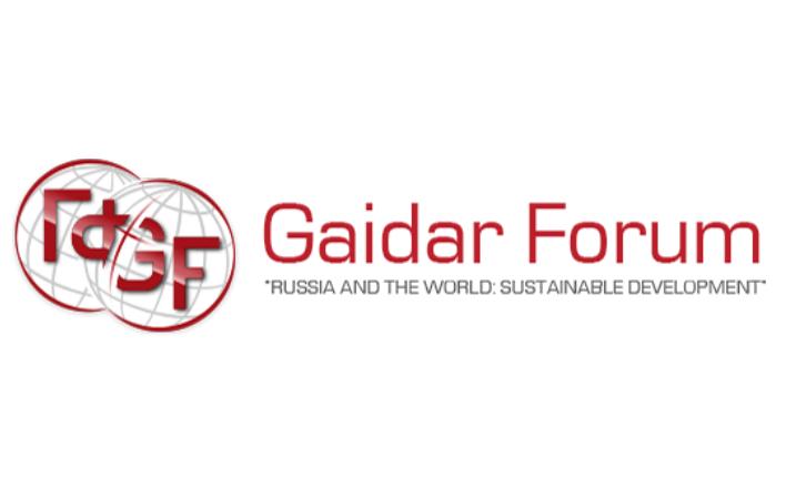 Экономика по лекалам Егора Гайдара: изменений не ждите