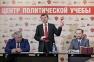 Дмитрий Новиков вручил дипломы выпускникам 17-го потока Центра политической учёбы КПРФ (05.03.16)