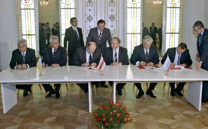 Беловежское предательство
