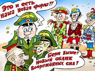 Женский ударный батальон имени Сердюкова