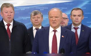 Руководство КПРФ прокомментировало итоги своей встречи с российским кабинетом министров