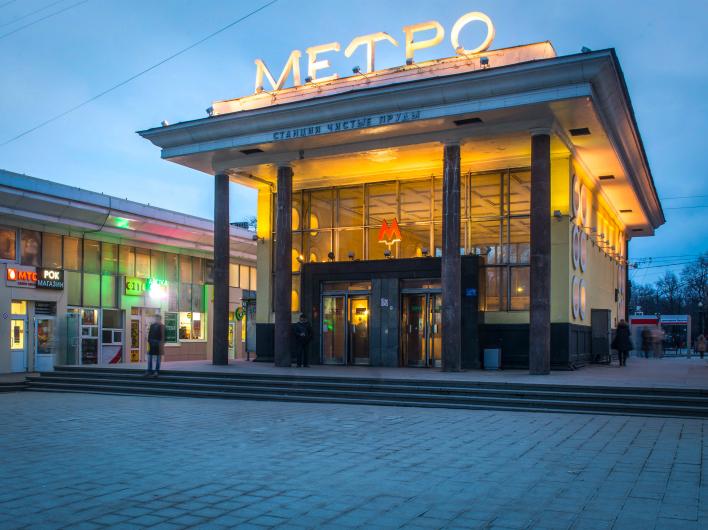 Подмосковных пенсионеров лишат бесплатного проезда в Москве