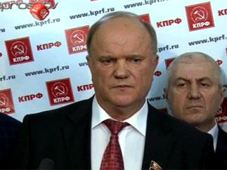 Г.А.Зюганов: «Мы не признаем выборы, считаем их нелегитимными, нечестными и непрозрачными!»