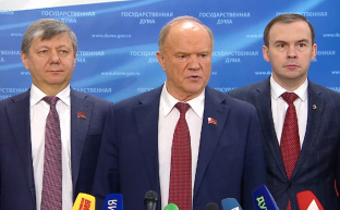 """Г.А.Зюганов: """"Если ничего не изменится, Россию ждут бунты"""""""