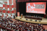 VII (мартовский) совместный Пленум ЦК и ЦКРК КПРФ (30.03.19)