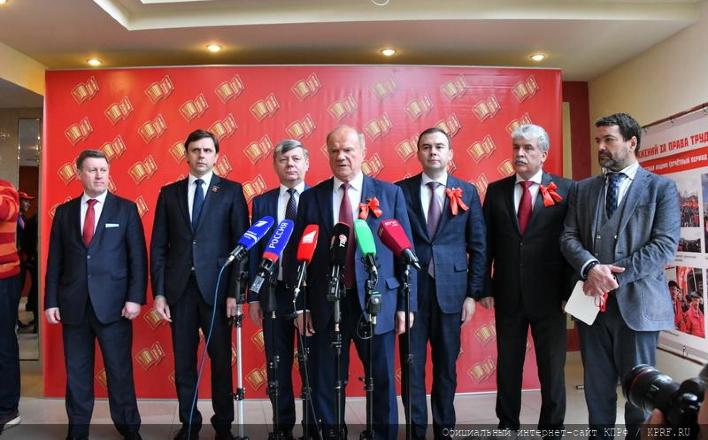 """Г.А.Зюганов: """"Нам брошены очень серьезные вызовы"""""""