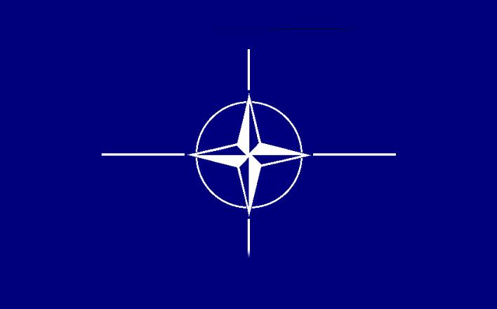 Призывы и лозунги ко Всероссийской акции протеста «Анти–НАТО», посвященная 75–й годовщине вероломного нападения гитлеровской Германии на Советский Союз