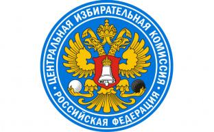 Центризбирком принял решение передать  мандат Жореса Алферова Петру Медведеву
