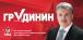 Открытка 100 лет РККА