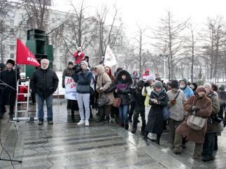 В Москве прошел митинг против политики Департамента культуры города