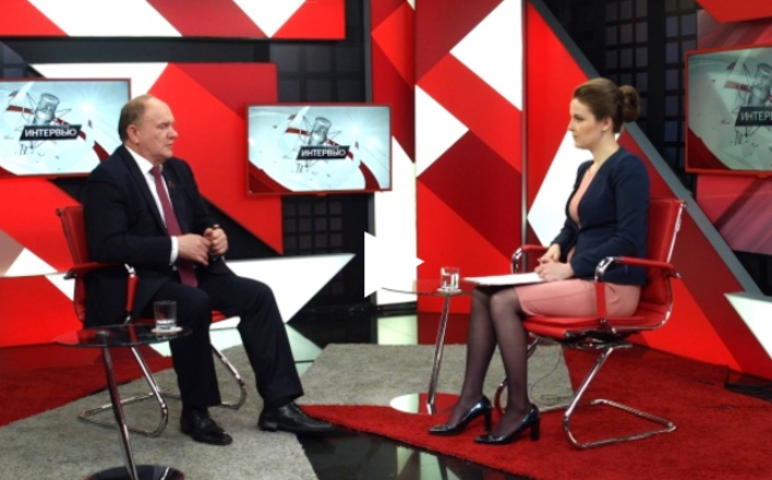 "Интервью Г.А.Зюганова телеканалу ""Красная Линия"""