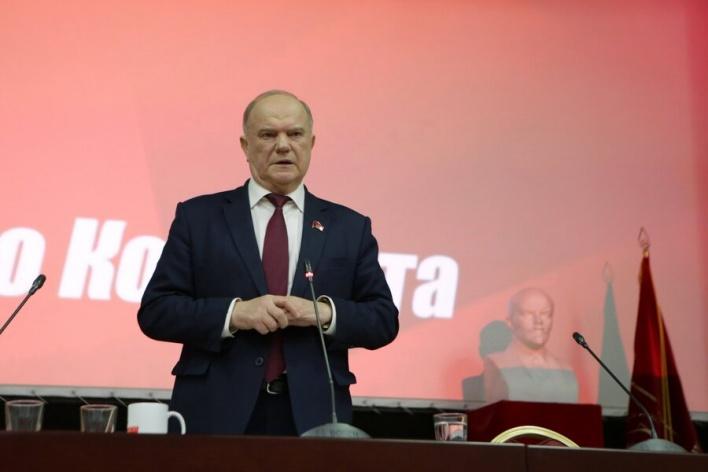 Г.А.Зюганов: Коррупция – угроза обществу и меры по ее преодолению