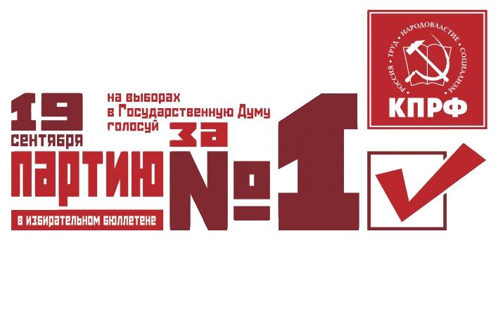 Голосуй или твоим голосом воспользуется противник. Обращение Всероссийского Штаба протестного движения к избирателям