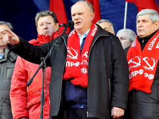 «Зюганов – наш народный Президент и Верховный главнокомандующий!»