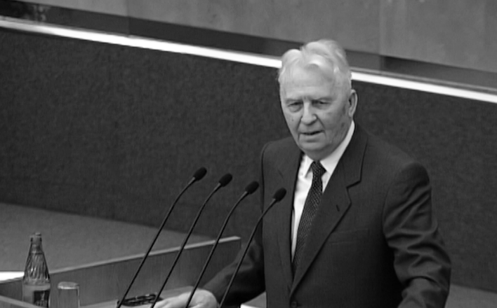 Г.А.Зюганов: Нас постигла тяжелая утрата
