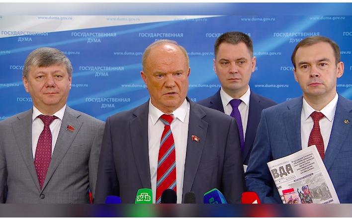 """Г.А.Зюганов: """"Надо проводить такую кадровую политику, которая бы не позволяла продвигать в руководящее кресло вчерашних преступников, воров и бездельников"""""""