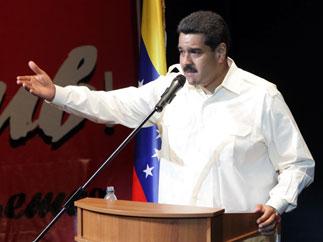 Парламент Венесуэлы наделил президента Мадуро особыми полномочиями