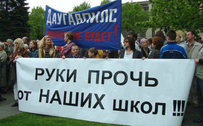 Латвия: Мы сделаем из русских безмолвное стадо