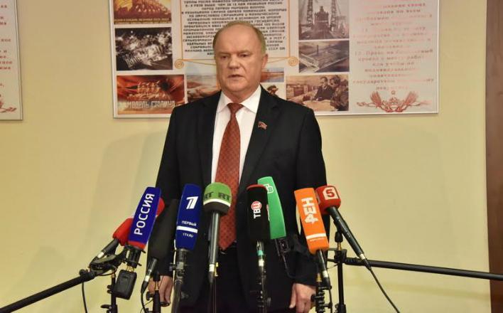 """Г.А.Зюганов: """"Ситуация с каждым днем становится все хуже"""""""