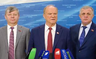 Г.А. Зюганов: «Мы предлагаем мирно и демократично выбраться из кризиса»