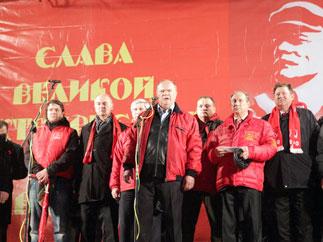 В Москве прошли шествие и митинг в честь 96-й годовщины Великого Октября