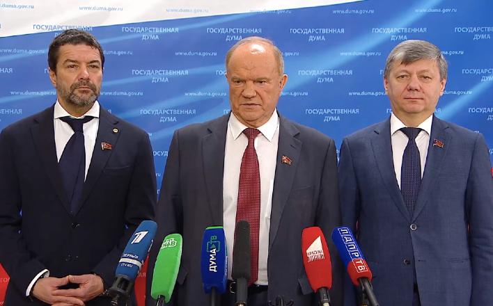 """Г.А.Зюганов: """"Наша фракция сделает все, чтобы реализовать программу КПРФ о доступном образовании для всех"""""""
