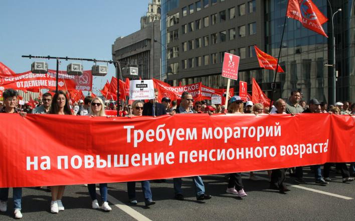 Россия продолжает борьбу против пенсионной «реформы»
