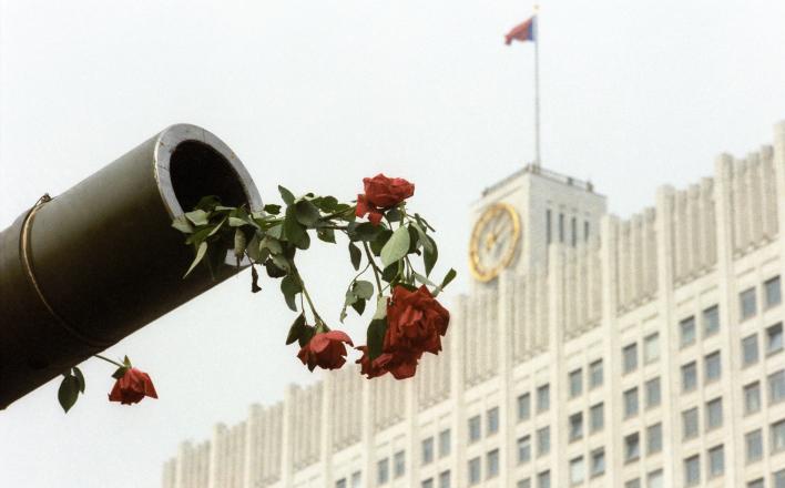 Призывы и лозунги к акции памяти защитников Верховного Совета в сентябре — октябре 1993 года