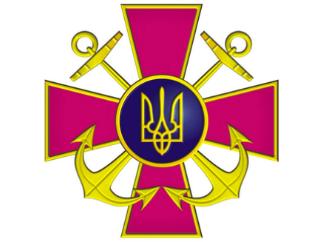 Украина: флота у хунты больше нет