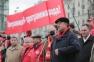 Митинг в поддержку законопроекта КПРФ о детях войны