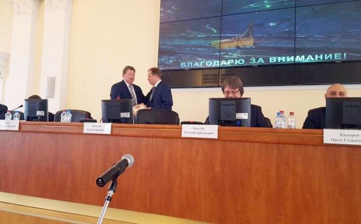 В.И. Кашин принял участие в заседании Коллегии Федерального агентства по недропользованию