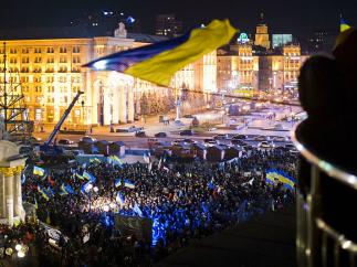 Крематорий Майдана